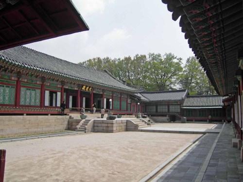 The Daejojeon