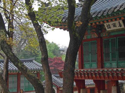 Seongjeonggak, the Crown Prince's Study