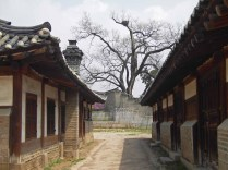 Buildings in the Nakseonjae area of the Changdeokgung
