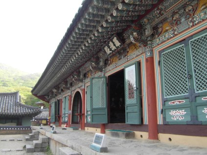 Beomosa, Busan