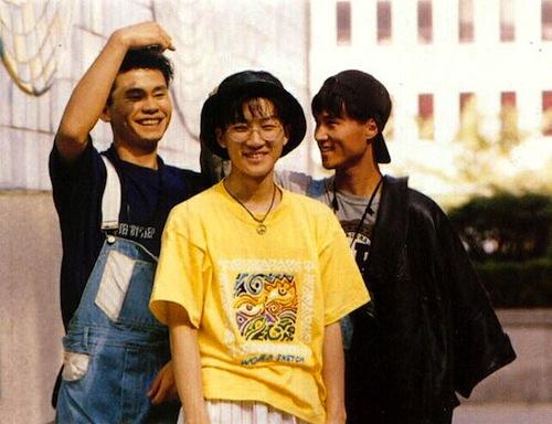 Seo Taiji and the Boys