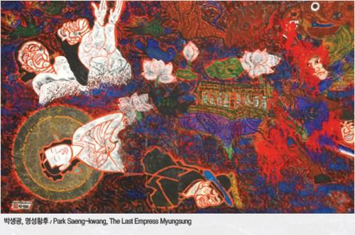 Park Saeng-kwang: The Last Empress Myeongseong (1983)