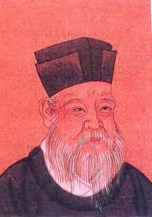 Zhu Xi