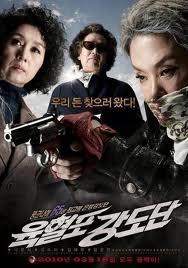 Twilight Gangster poster