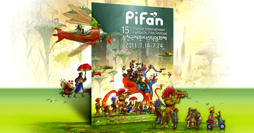PiFAN poster