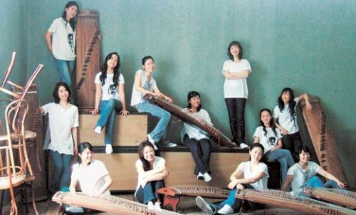 Sookmyung Gayageum Orchestra