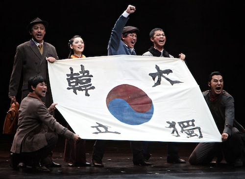 "Yun Ho-jin's musical ""Hero"" at the David H. Koch Theater at Lincoln Center. (Photo: Ruby Washington/The New York Times)"