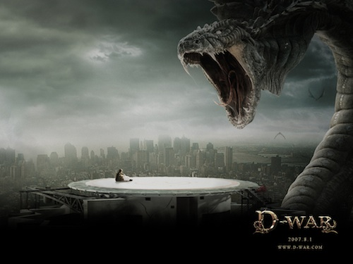 D-War - a box-office disappointment with a US$75 million price tag