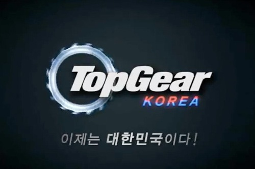 Top_gear-korea-banner