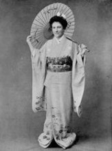 Japan Society talk