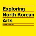 Thumbnail for post: New book on North Korean Art