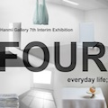 Thumbnail for post: FOUR Everday Life; at Hanmi Gallery