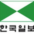 "Thumbnail image for Korea Times website ""malicious"""