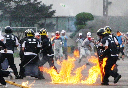 Industrial unrest and riots at Ssangyong Motor