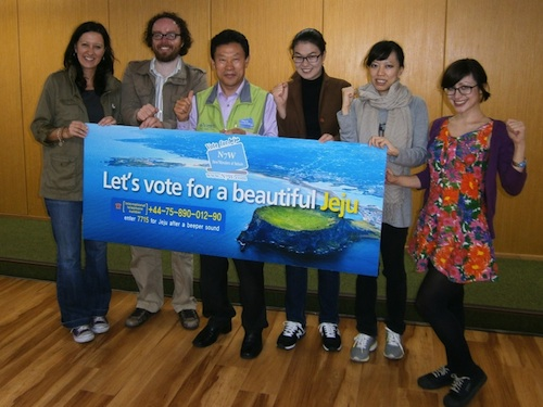 Some of the Worldwide Korea Bloggers on their Jeju trip