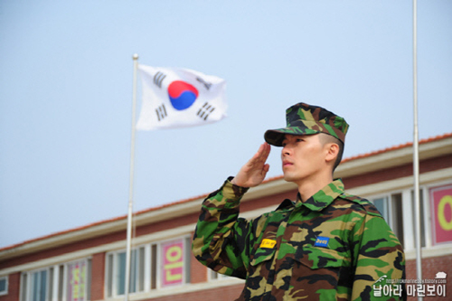 A stirring image of Hyun Bin from the official Marine Corps blog