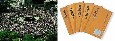 Korea's new heritage listings