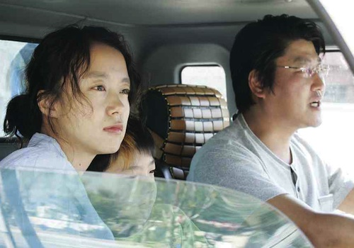 Jeon Do-yeon and Song Kang-ho in Secret Sunshine
