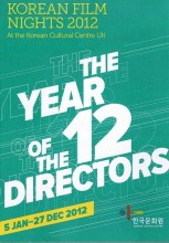 Year of the 12 Directors poster