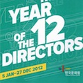 Thumbnail for post: One year, 12 directors, 59 films, 12 Q&As. What could be better?