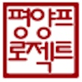 Pyongyang Project logo