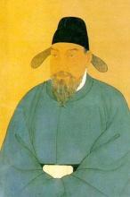 Choi Mu-seon (c. 1326–1395)