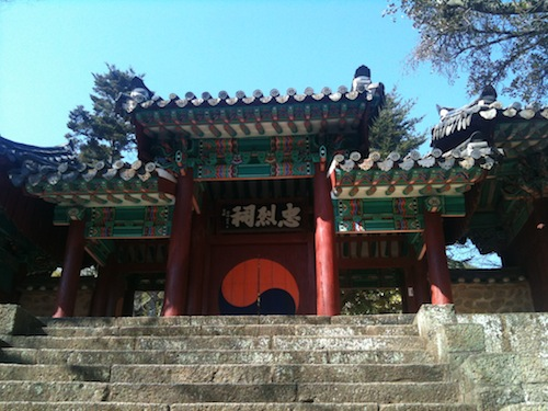 The entrance to the Chungryeolsa