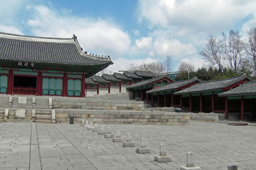 Part of the restored Gyeonghui Palace, built on the side of a hill