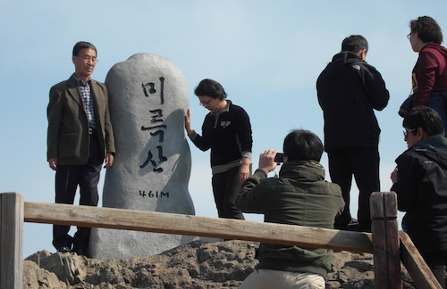 The summit of Mireuksan