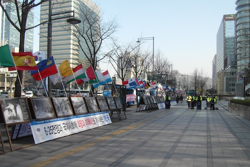 Flags honouring the nations who helped South Korea during and after the Korean War