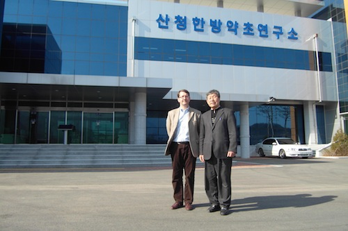 In front of the Sancheong Herbal Medicine Institute