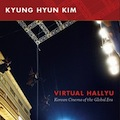 Thumbnail for post: A new Kyung-hyun Kim book hits the stores soon