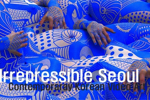Featured image for post: Irrepressible Seoul: Contemporary Korean Video Art, at Hackney Picturehouse