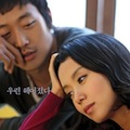 Thumbnail for post: Lee Yoon-ki's My Dear Enemy screens at the KCC