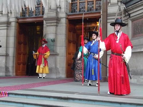 The honour guard outside the V & A
