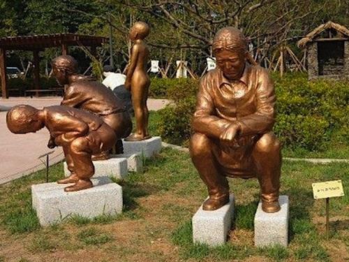 Suwon toilet park