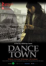 Dance Town poster