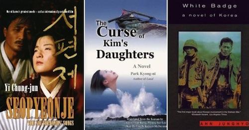 Literature adapted in Korean film