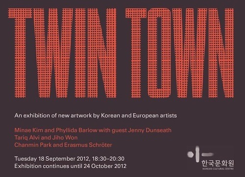 Featured image for post: Twin Town: a collaborative exhibition at the KCC