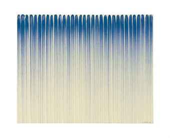 Lee Ufan: From Line, 76045 (1976)