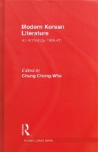Post image for Book review: Modern Korean Literature — An Anthology 1908-65