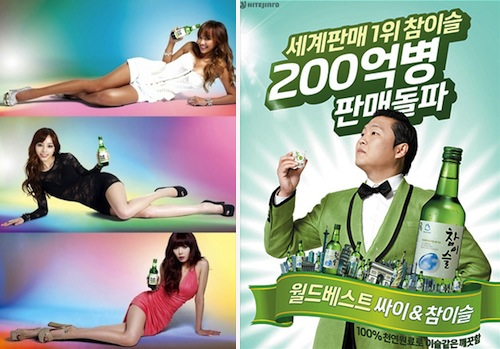 PSY vs the K-pop girls
