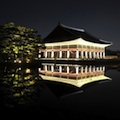 Thumbnail for post: The Gyeongbokgung at night