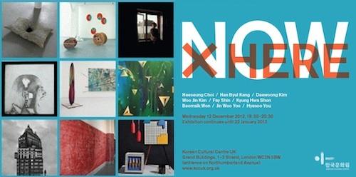 NowXhere graphic