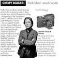 Thumbnail for post: Park Chan-wook picks his cultural highlights in the Observer