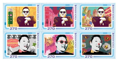 Psy postage stamps