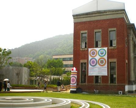 Gongju Design Cafe