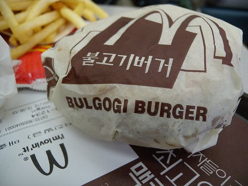 Bulgogi Burger in Korea McDonalds