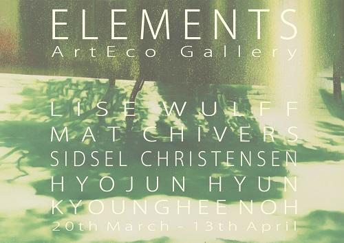 Elements_Plus_K-500