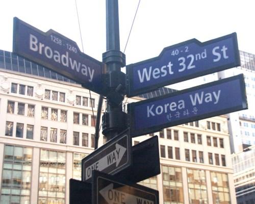 Koreatown signpost